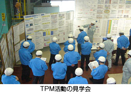 Tour on TPM activities